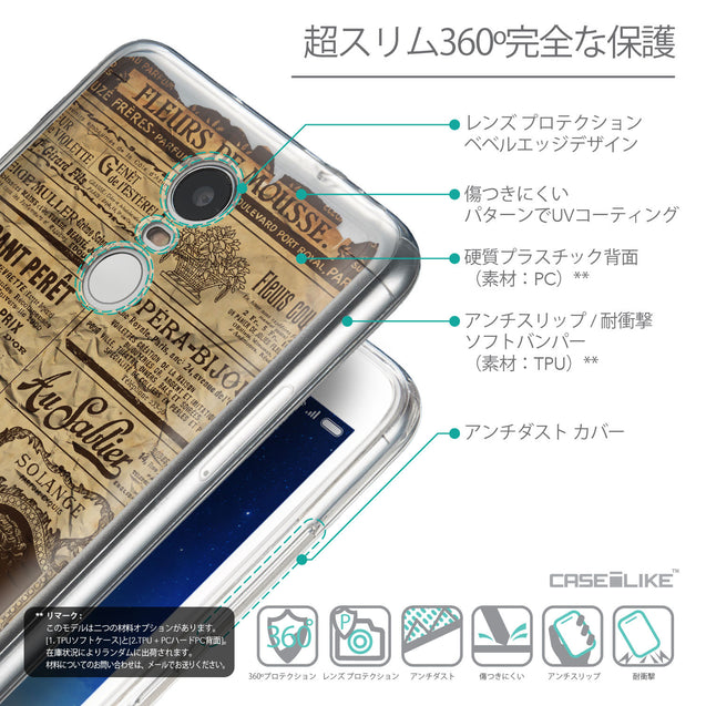 Details in Japanese - CASEiLIKE Xiaomi Redmi Note 3 back cover Vintage Newspaper Advertising 4819
