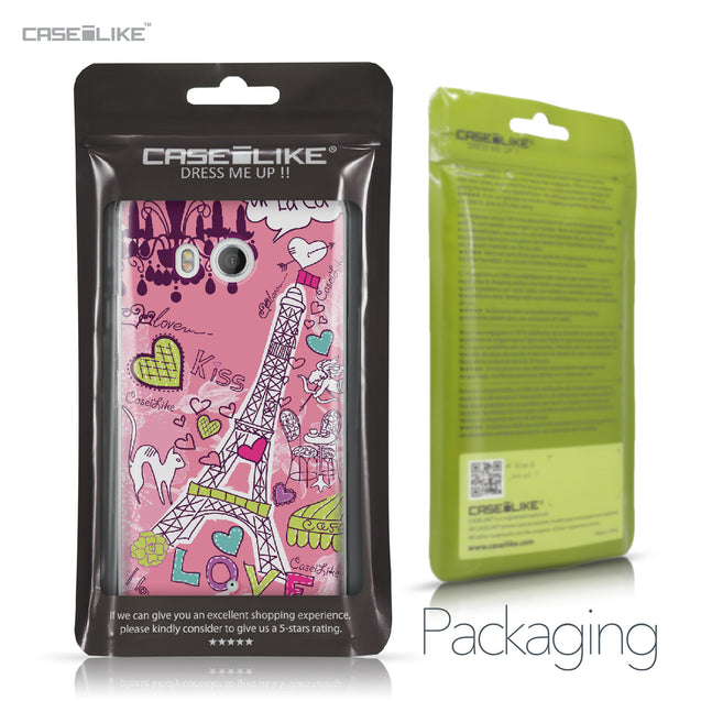 HTC U11 case Paris Holiday 3905 Retail Packaging | CASEiLIKE.com