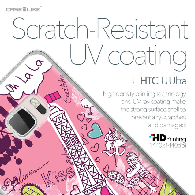 HTC U Ultra case Paris Holiday 3905 with UV-Coating Scratch-Resistant Case | CASEiLIKE.com