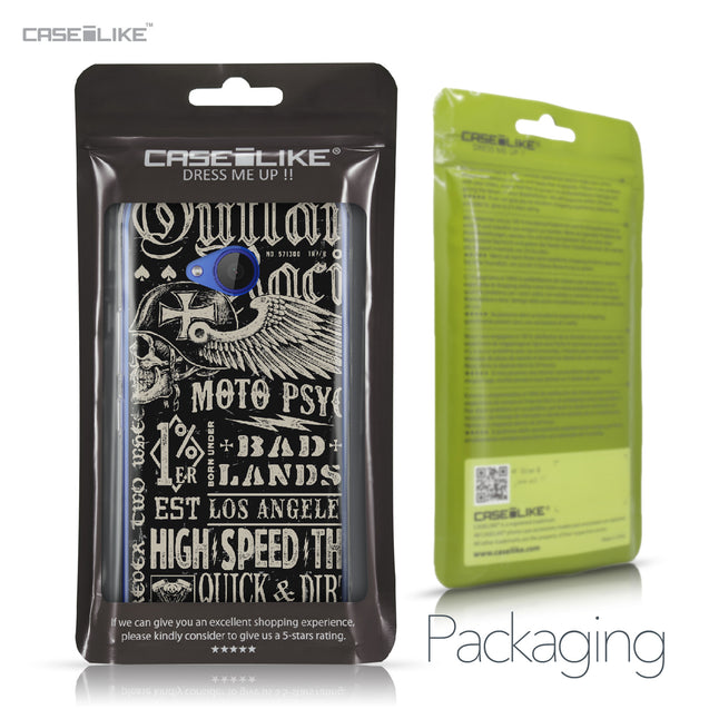 HTC U11 Life case Art of Skull 2531 Retail Packaging | CASEiLIKE.com