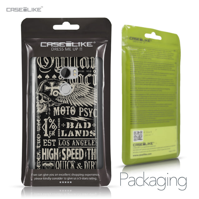 HTC One X10 case Art of Skull 2531 Retail Packaging | CASEiLIKE.com