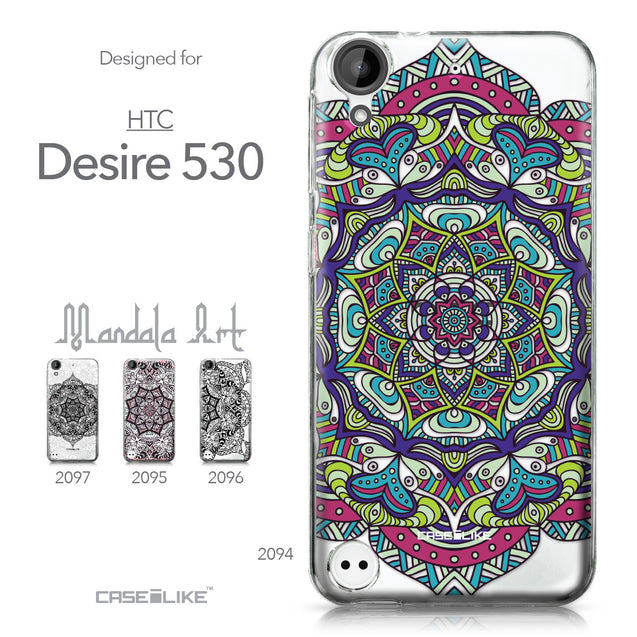 HTC Desire 530 case Mandala Art 2094 Collection | CASEiLIKE.com