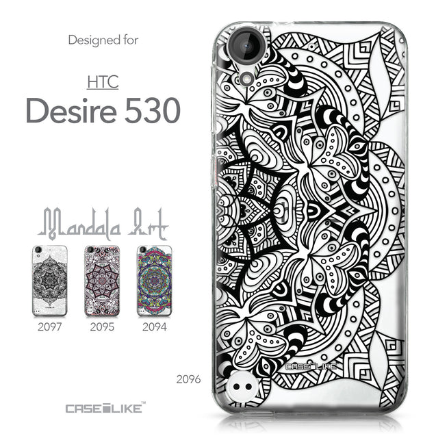 HTC Desire 530 case Mandala Art 2096 Collection | CASEiLIKE.com
