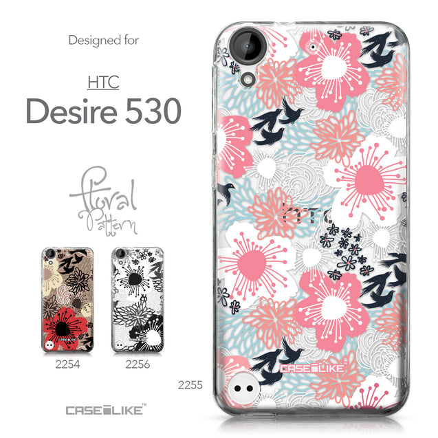 HTC Desire 530 case Japanese Floral 2255 Collection | CASEiLIKE.com