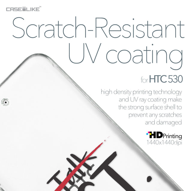 HTC Desire 530 case Quote 2408 with UV-Coating Scratch-Resistant Case | CASEiLIKE.com