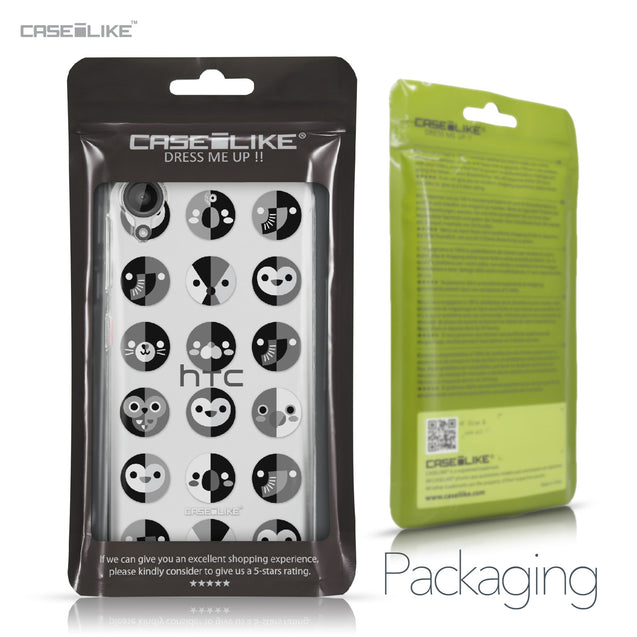 HTC Desire 530 case Animal Cartoon 3639 Retail Packaging | CASEiLIKE.com