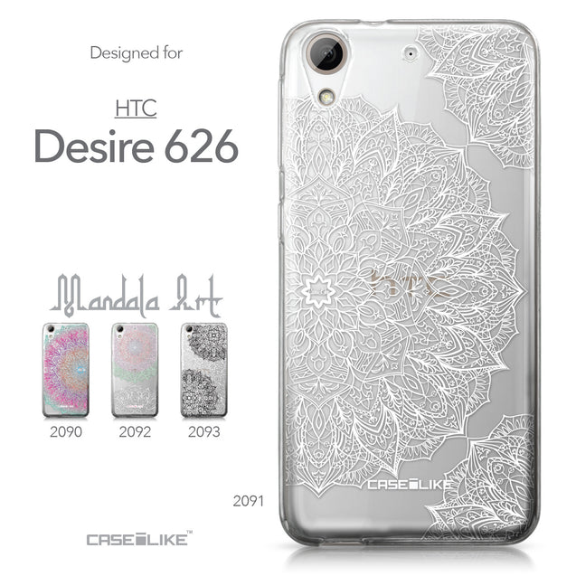 HTC Desire 626 case Mandala Art 2091 Collection | CASEiLIKE.com
