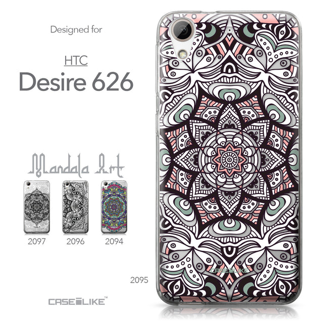 HTC Desire 626 case Mandala Art 2095 Collection | CASEiLIKE.com