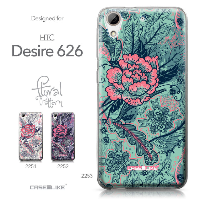 HTC Desire 626 case Vintage Roses and Feathers Turquoise 2253 Collection | CASEiLIKE.com