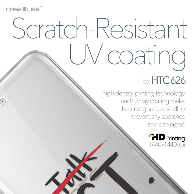 HTC Desire 626 case Quote 2408 with UV-Coating Scratch-Resistant Case | CASEiLIKE.com