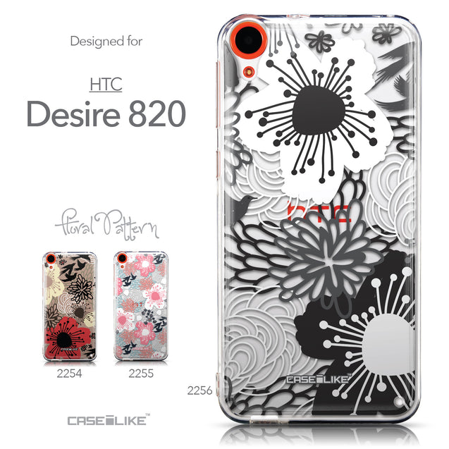 Collection - CASEiLIKE HTC Desire 820 back cover Japanese Floral 2256