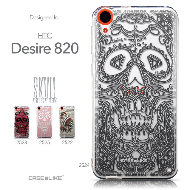 Collection - CASEiLIKE HTC Desire 820 back cover Art of Skull 2524