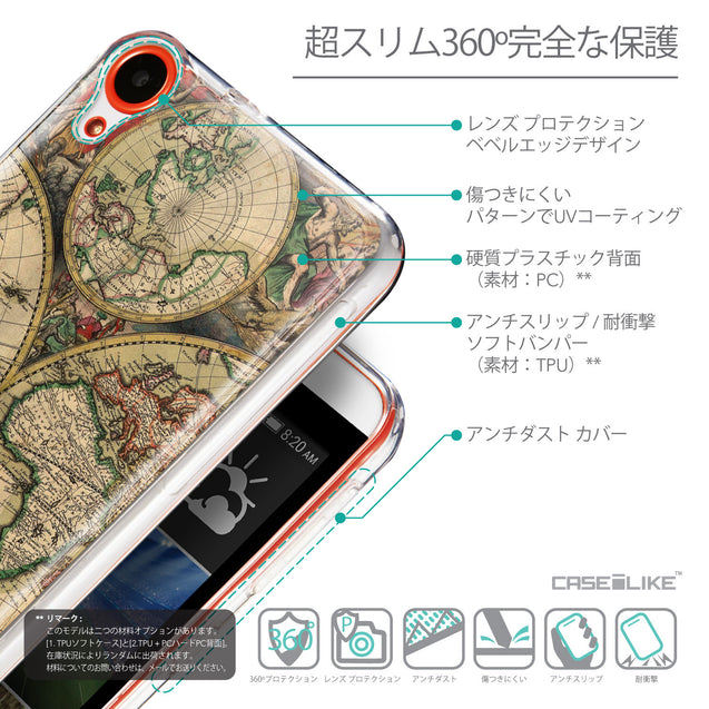Details in Japanese - CASEiLIKE HTC Desire 820 back cover World Map Vintage 4607
