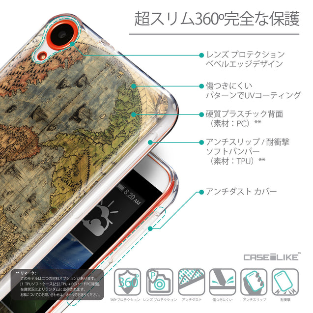 Details in Japanese - CASEiLIKE HTC Desire 820 back cover World Map Vintage 4608