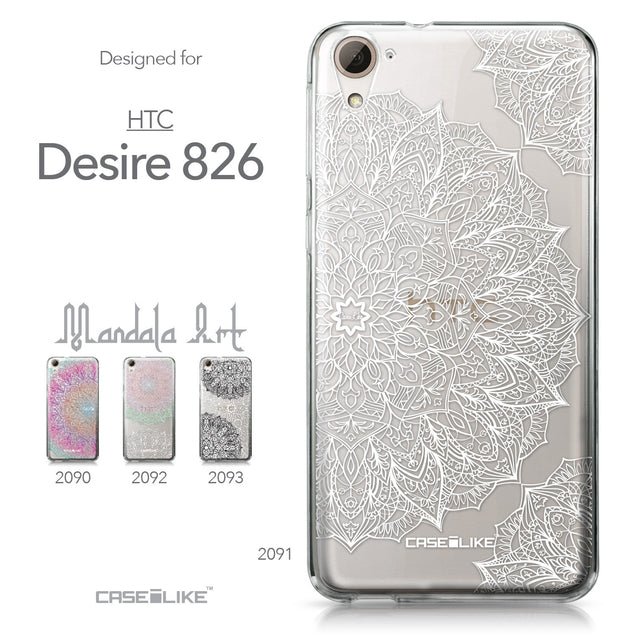 HTC Desire 826 case Mandala Art 2091 Collection | CASEiLIKE.com