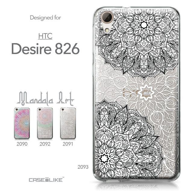 HTC Desire 826 case Mandala Art 2093 Collection | CASEiLIKE.com