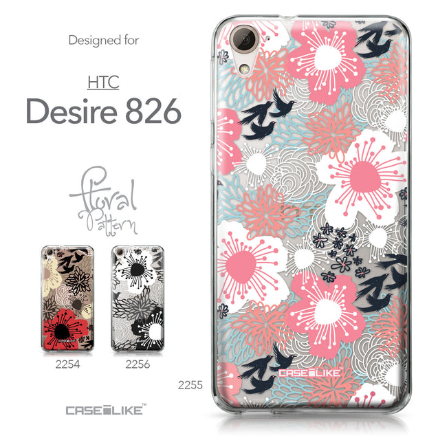 HTC Desire 826 case Japanese Floral 2255 Collection | CASEiLIKE.com