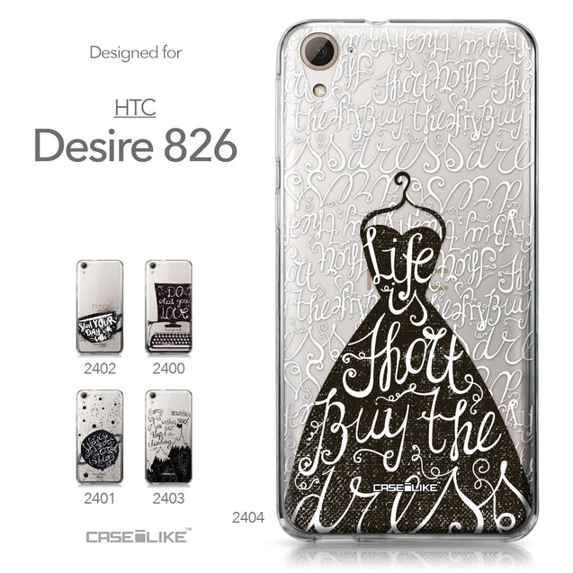 HTC Desire 826 case Quote 2404 Collection | CASEiLIKE.com
