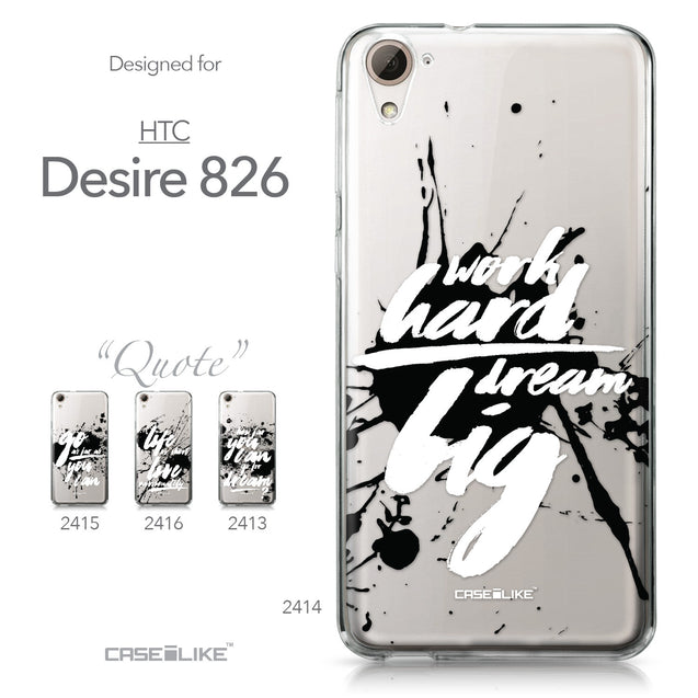 HTC Desire 826 case Quote 2414 Collection | CASEiLIKE.com