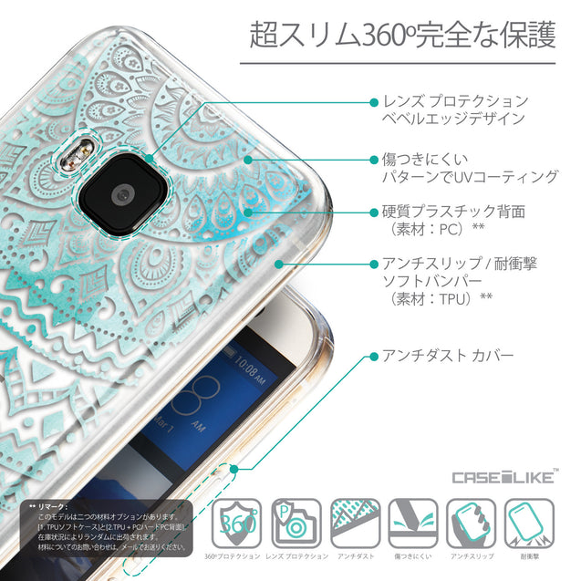 Details in Japanese - CASEiLIKE HTC One M9 back cover Indian Line Art 2066