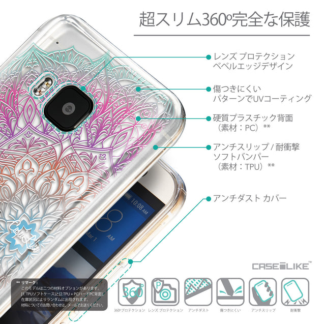 Details in Japanese - CASEiLIKE HTC One M9 back cover Mandala Art 2090