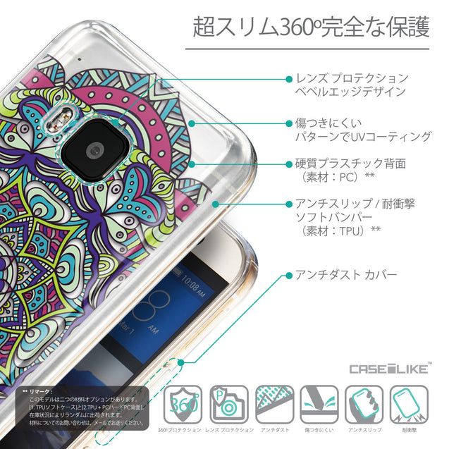Details in Japanese - CASEiLIKE HTC One M9 back cover Mandala Art 2094