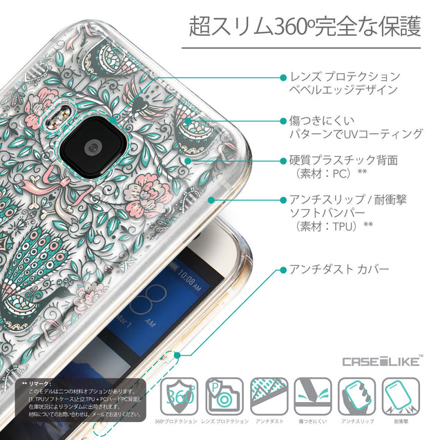 Details in Japanese - CASEiLIKE HTC One M9 back cover Roses Ornamental Skulls Peacocks 2226