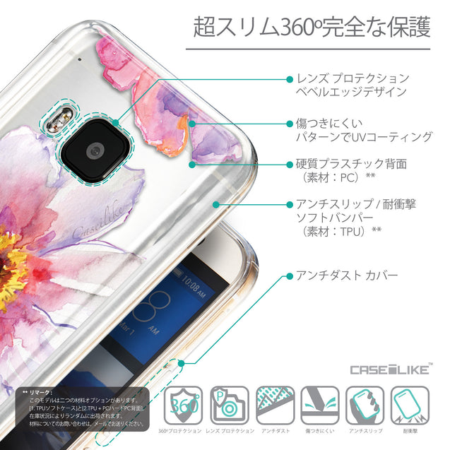 Details in Japanese - CASEiLIKE HTC One M9 back cover Watercolor Floral 2231
