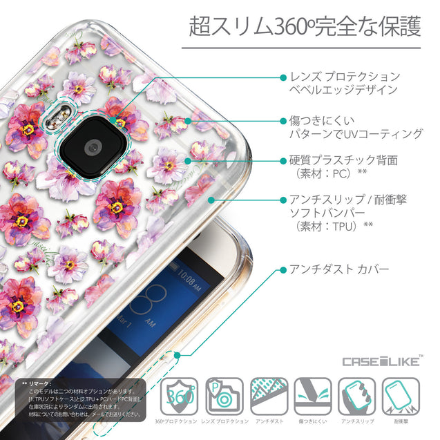 Details in Japanese - CASEiLIKE HTC One M9 back cover Watercolor Floral 2232