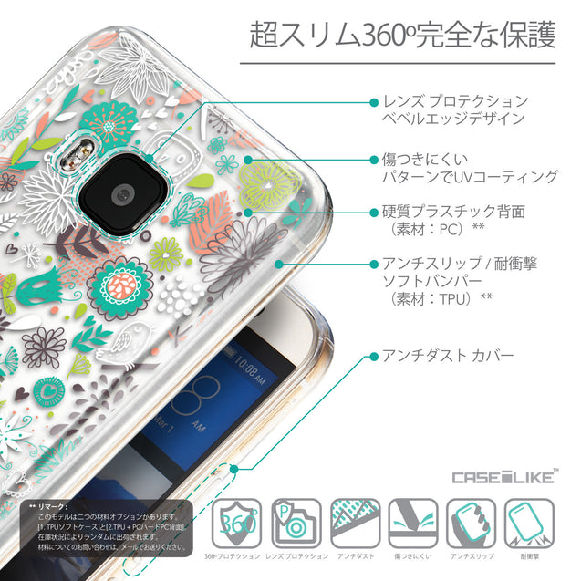 Details in Japanese - CASEiLIKE HTC One M9 back cover Spring Forest White 2241