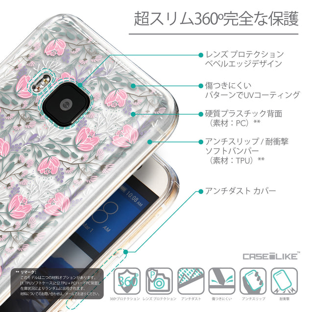 Details in Japanese - CASEiLIKE HTC One M9 back cover Flowers Herbs 2246