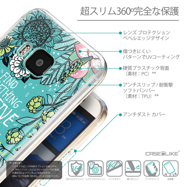 Details in Japanese - CASEiLIKE HTC One M9 back cover Blooming Flowers Turquoise 2249