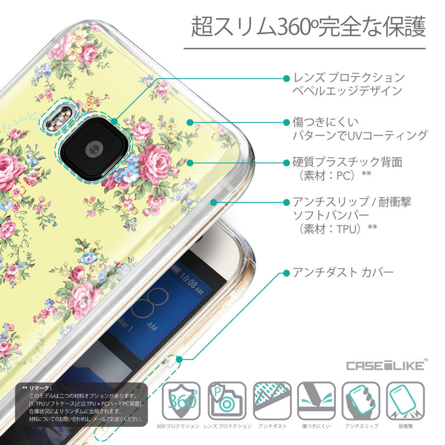 Details in Japanese - CASEiLIKE HTC One M9 back cover Floral Rose Classic 2264