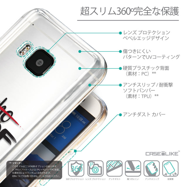 Details in Japanese - CASEiLIKE HTC One M9 back cover Quote 2405