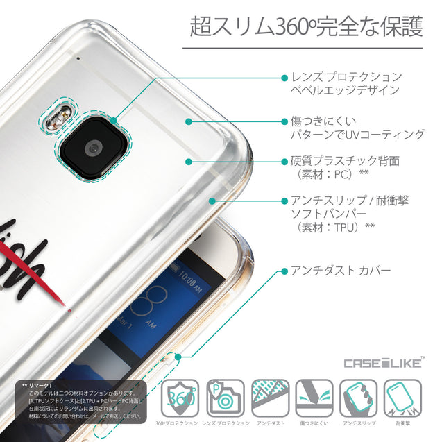 Details in Japanese - CASEiLIKE HTC One M9 back cover Quote 2407