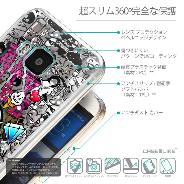 Details in Japanese - CASEiLIKE HTC One M9 back cover Graffiti 2704
