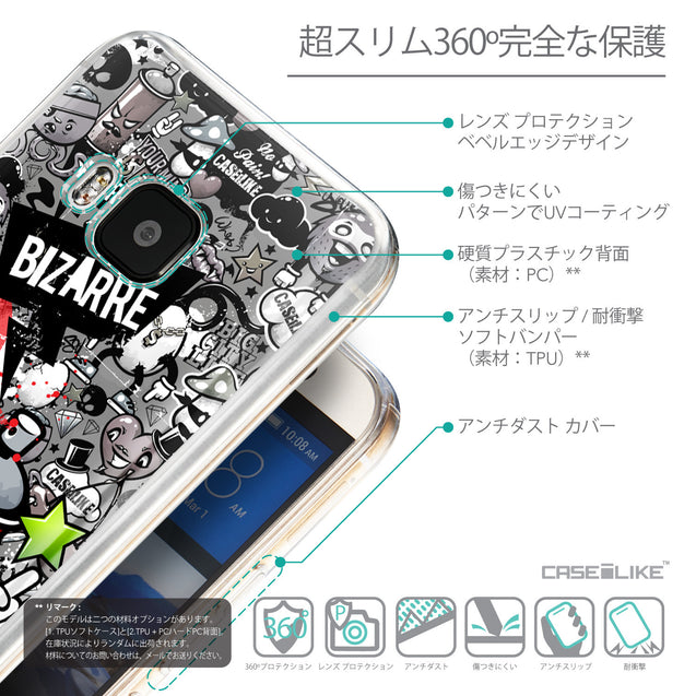 Details in Japanese - CASEiLIKE HTC One M9 back cover Graffiti 2705