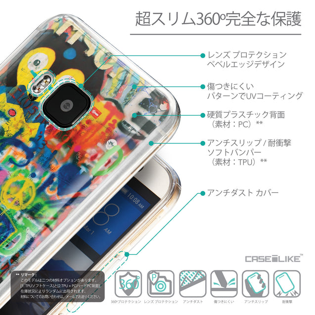 Details in Japanese - CASEiLIKE HTC One M9 back cover Graffiti 2723