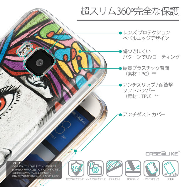 Details in Japanese - CASEiLIKE HTC One M9 back cover Graffiti Girl 2725