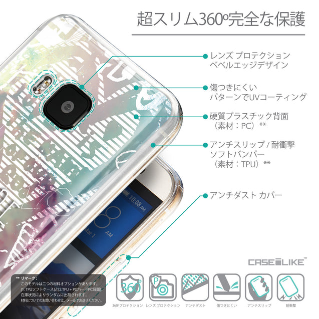 Details in Japanese - CASEiLIKE HTC One M9 back cover Graffiti 2726