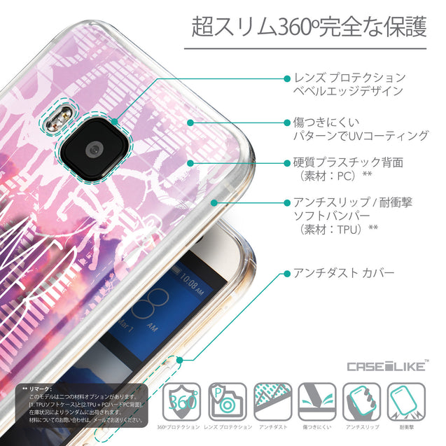 Details in Japanese - CASEiLIKE HTC One M9 back cover Graffiti 2727