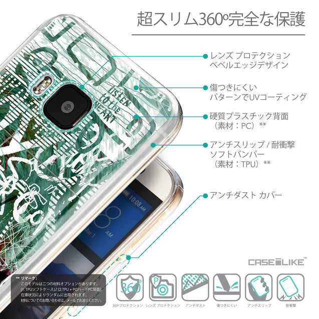 Details in Japanese - CASEiLIKE HTC One M9 back cover Graffiti 2728