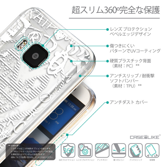 Details in Japanese - CASEiLIKE HTC One M9 back cover Graffiti 2730