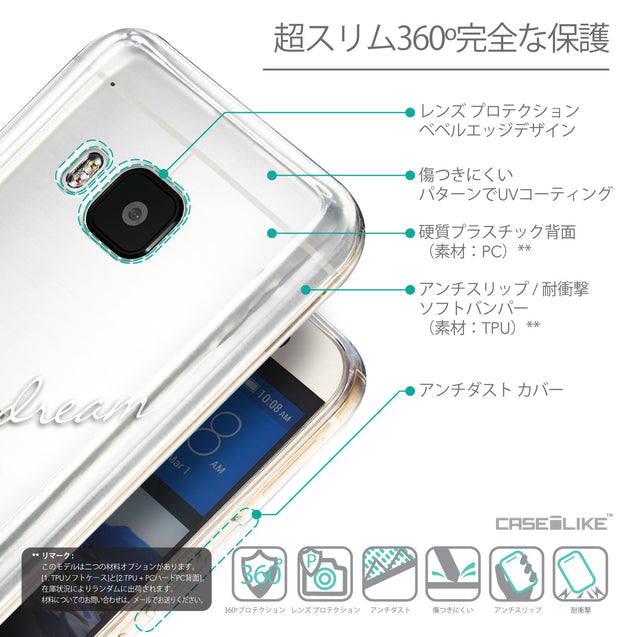 Details in Japanese - CASEiLIKE HTC One M9 back cover Owl Graphic Design 3314