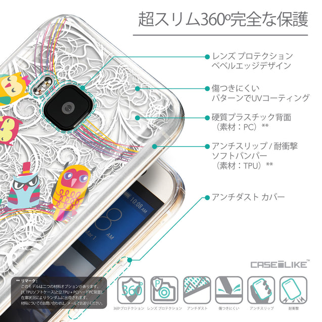 Details in Japanese - CASEiLIKE HTC One M9 back cover Owl Graphic Design 3316