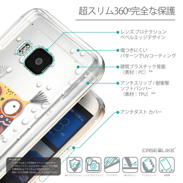 Details in Japanese - CASEiLIKE HTC One M9 back cover Owl Graphic Design 3317