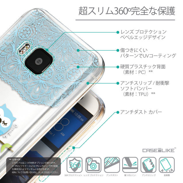 Details in Japanese - CASEiLIKE HTC One M9 back cover Owl Graphic Design 3318
