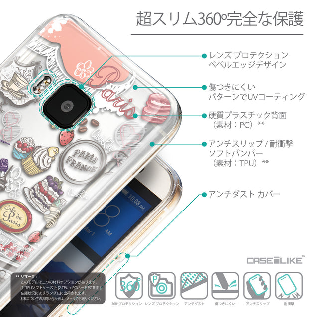 Details in Japanese - CASEiLIKE HTC One M9 back cover Paris Holiday 3907