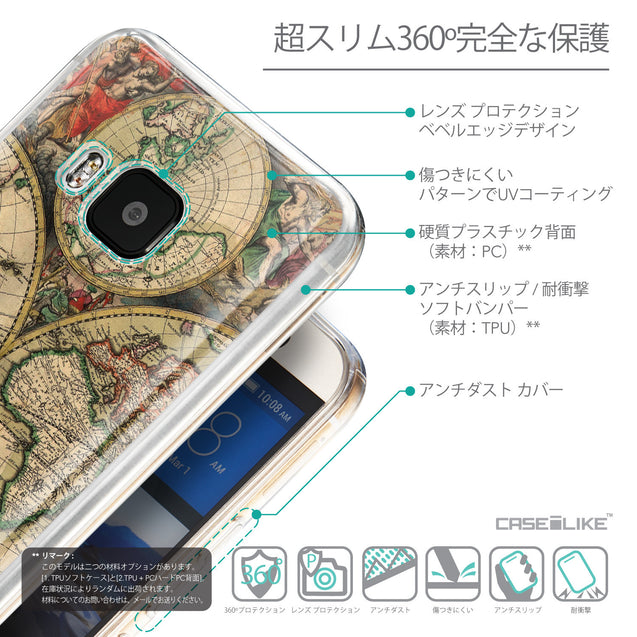 Details in Japanese - CASEiLIKE HTC One M9 back cover World Map Vintage 4607