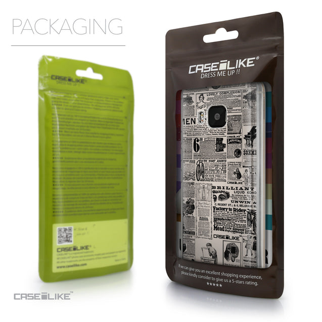 Packaging - CASEiLIKE HTC One M9 back cover Vintage Newspaper Advertising 4818